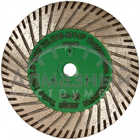 Диск алмазный Turbo 125*2,8*8/25*22,225-M14F DUPLEX