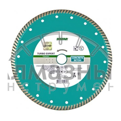 Диск алмазный Turbo 115*2.2*8*22.225 Expert