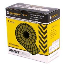 Комплект полировальных кругов Baumesser Premium