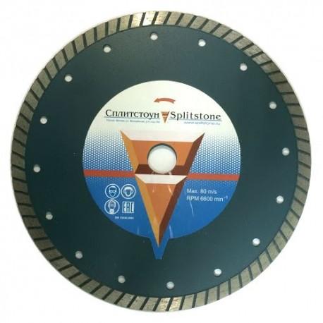 Диск алмазный Turbo 125 Бетон 2 Econom