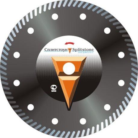 Диск алмазный 73103 Отрезной алмазный круг (Turbo 230x2.6x10x22.2 железобетон 7) Standart сплит