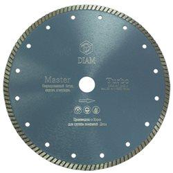 Диск алмазный DIAM Turbo Master