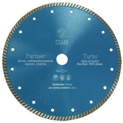 Диск алмазный DIAM Turbo Partner