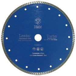 Диск алмазный Turbo Leader 180-22,23