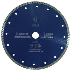 Диск алмазный Turbo Hammer 125-22,23