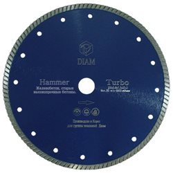 Диск алмазный Turbo Hammer H10 150-22,23