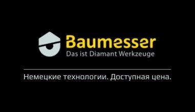 Купить алмазный инструмент Baumesser